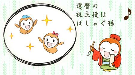 川柳を詠む還暦世代のイラスト